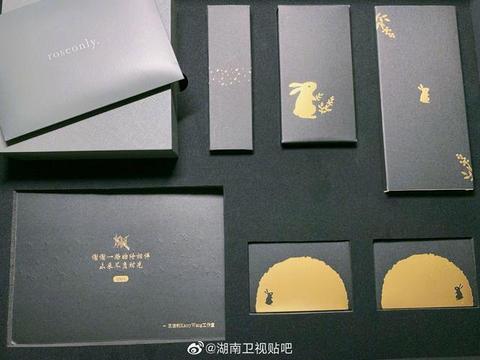 王俊凯工作室媒体生日回礼 愿友谊长青共度未来
