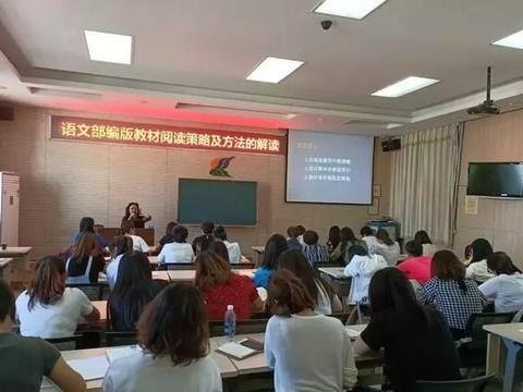 北京市通州区运河小学开展语文教师新教材教研培训活动