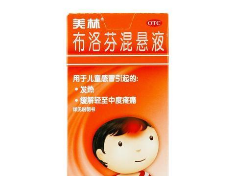 安全用药:宝宝发烧,使用布洛芬退烧的注意事项