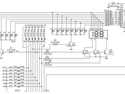 典型电磁炉电路的识图方法,一看就懂