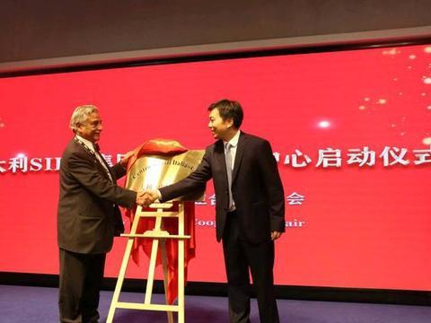 SIDA集团中国服务中心落户开封 架中意企业沟通桥梁