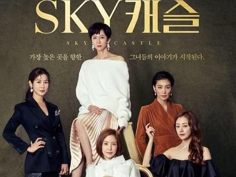 """韩剧《天空之城》大获成功,网友却发现""""妈妈们""""个个来头不简单"""