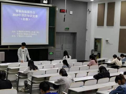 """宁夏医科大学开展""""青春告白祖国""""主题教育活动"""