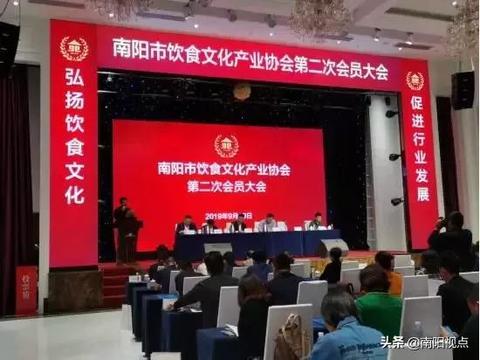 河南:南阳市饮食文化研究会第二次会员大会召开