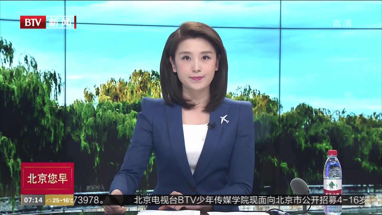 """""""白名单""""角力升级 韩日关系危机短期无解"""