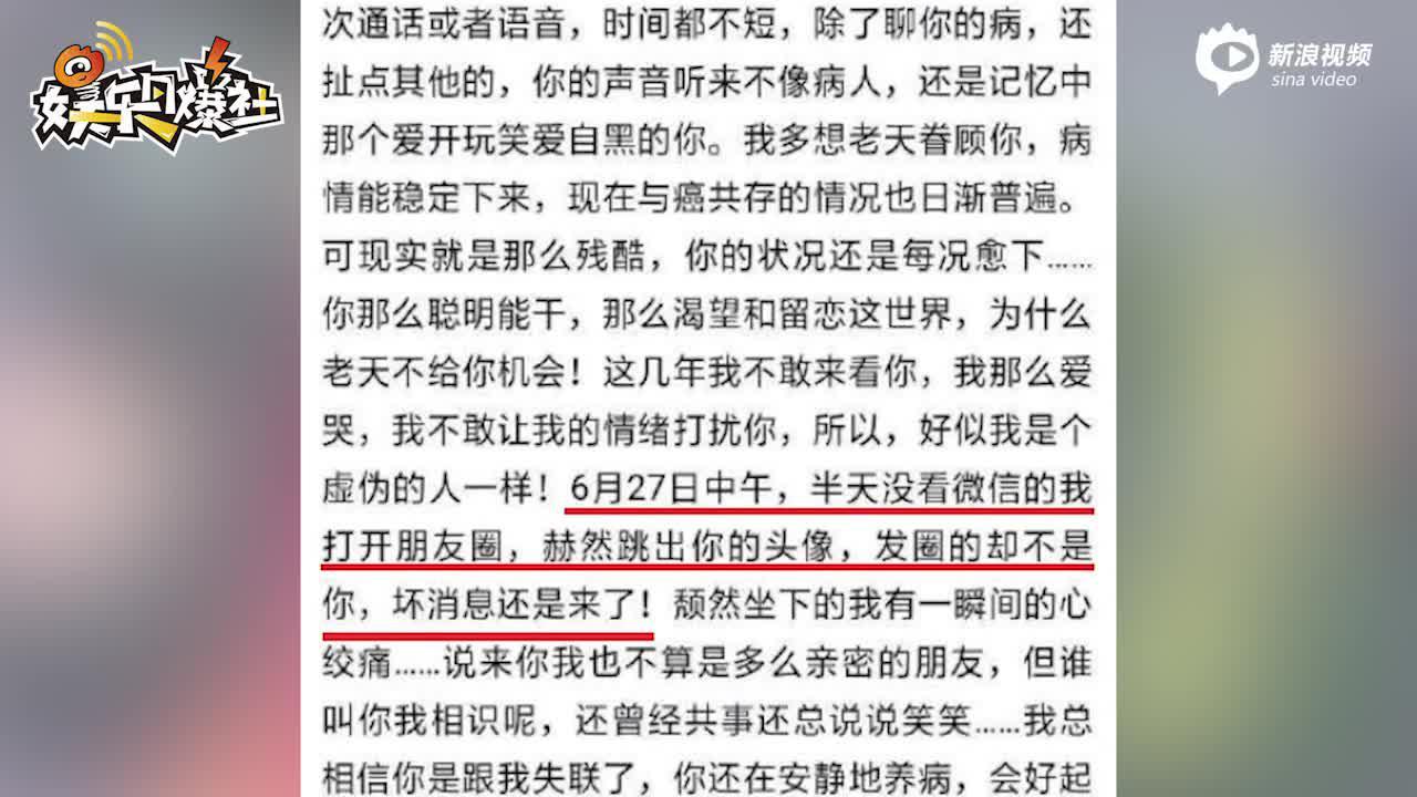 视频:疑王迅前妻去世 好友曝其抗癌多年已走数月
