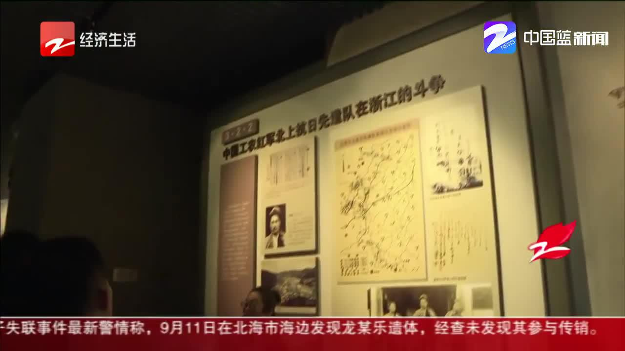 思政第一课  这群特殊学生走进浙江省博物馆