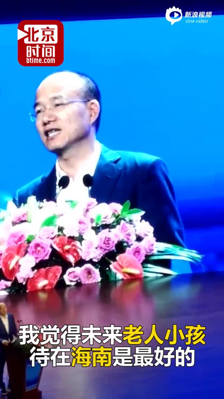 郭广昌:让全国优秀的企业家人才 在海... 来自大佬时间 - 微博