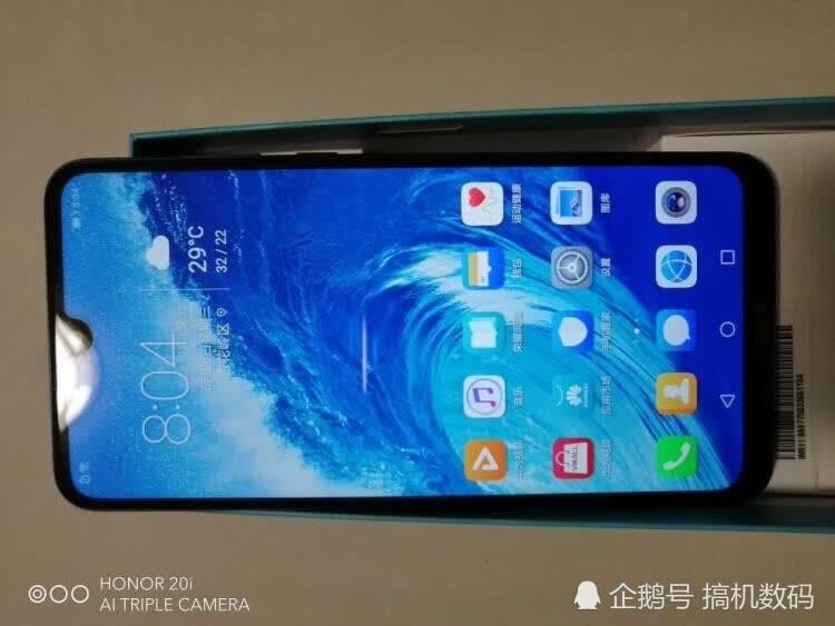 骁龙芯+五千毫安,华为大屏大电池手机仅1199,性价比超小米