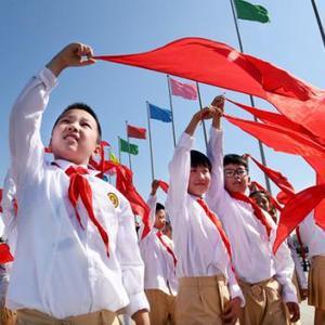 青岛:庆祝少先队建队70周年主题活动启动