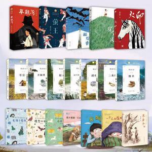 著名儿童文学作家曹文轩本周日将做客临沂书城