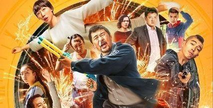 《无名之辈》年度一部好戏,陈建斌协任素汐潘斌龙倾情出演