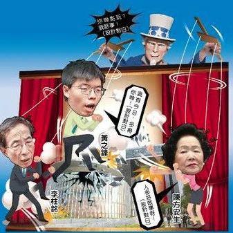 """黄之锋勾连美众议院议长佩洛西 竟窜谋""""制裁香港"""""""