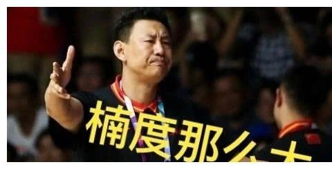 突发!李楠正式辞职,从亚运会到世界杯,一年间他从巅峰跌到低谷