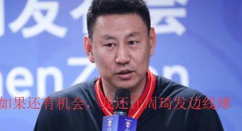 李楠申请辞职热搜榜第1,这是所有人的期待?但男篮已是烂摊子