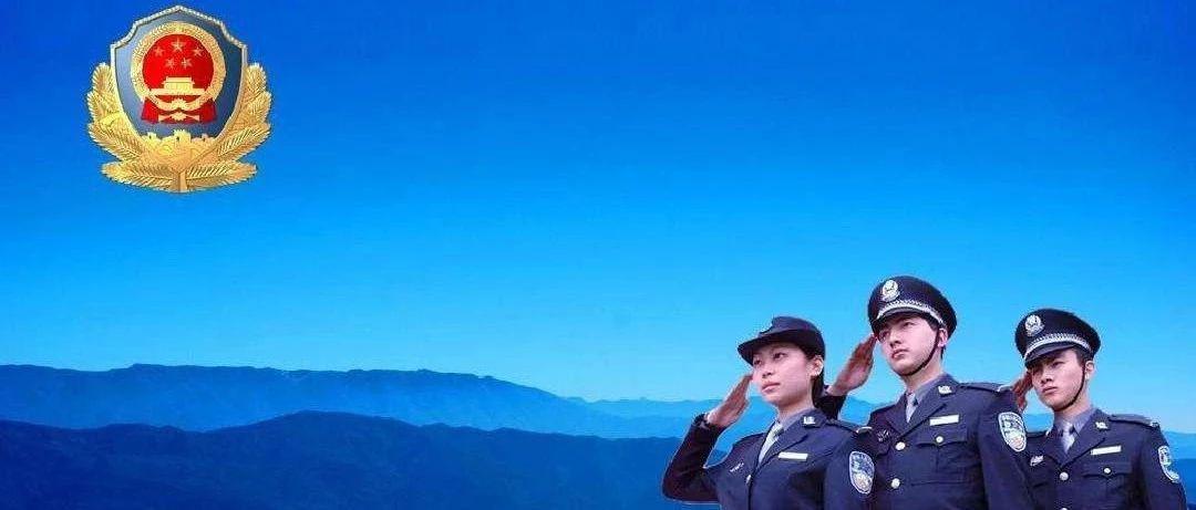 2020浙江考生警校报考指南(第1版)