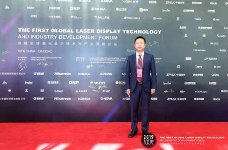 见证全球激光显示产业重要时刻,长虹激光电视引领激光产业新起点