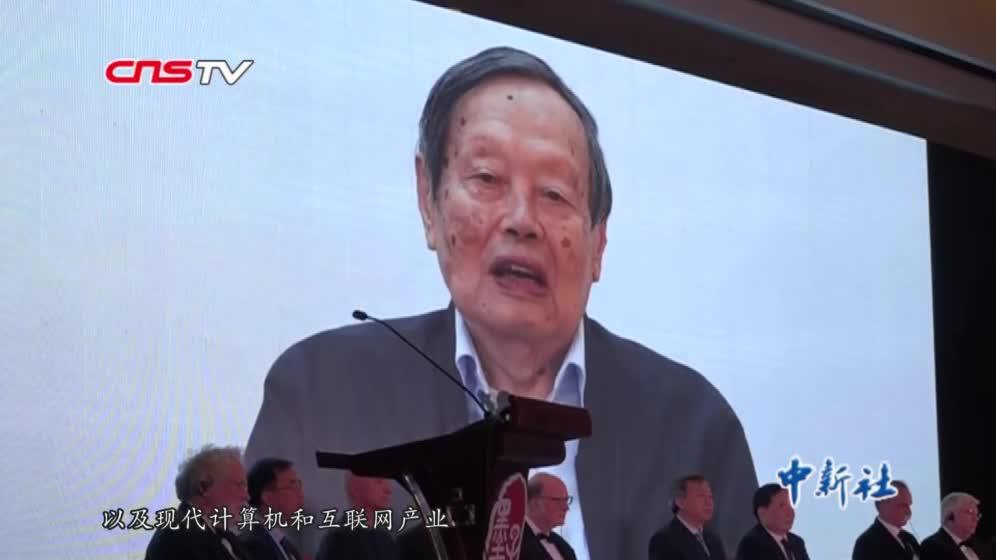 """首届""""墨子量子奖""""颁奖 中国科学家潘建伟获奖"""