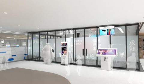 广州首家全能维修品牌「好匯修」9月28日正式亮相百脑汇