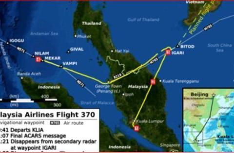航空专家:发现马航MH370确切坐标位置