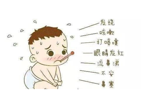 秋冬换季时,宝宝最易生病!家里少不了它,比退烧药安全