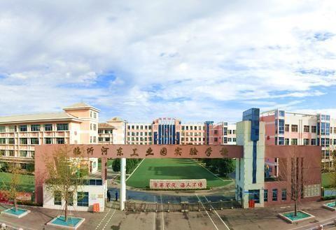 蓝天白云下美丽的临沂河东工业园实验学校