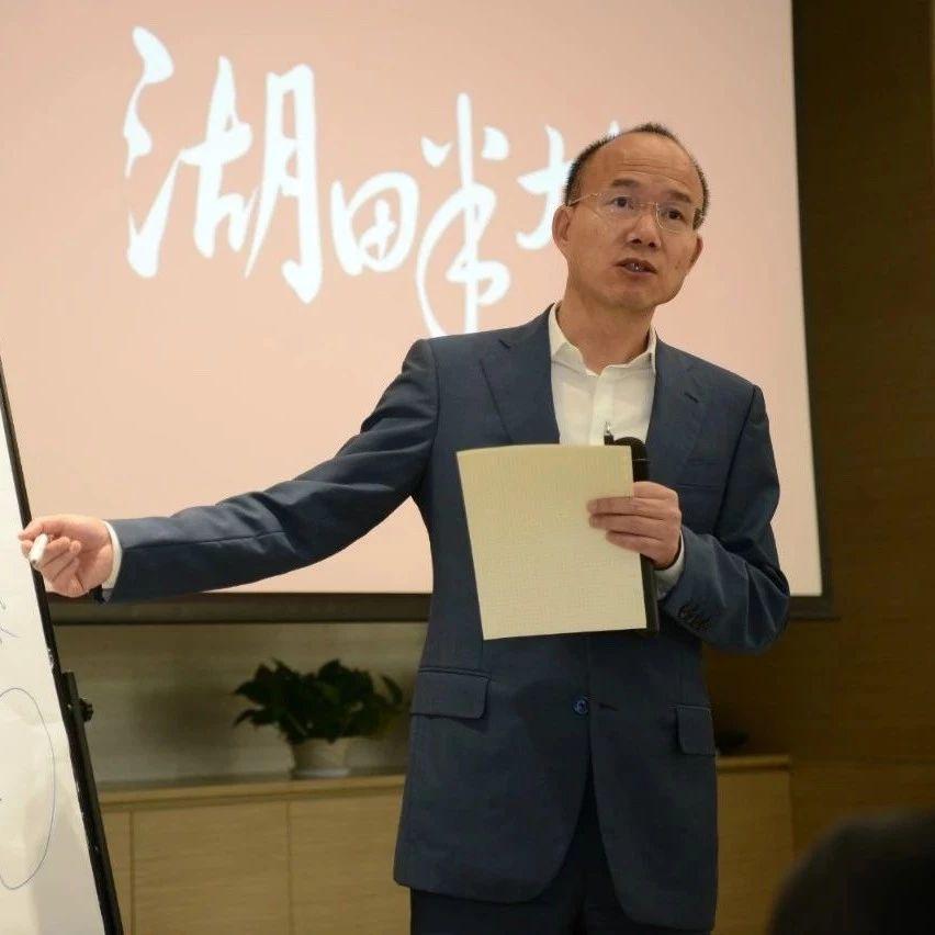 郭广昌湖畔大学演讲:最大的救星,永远是自己