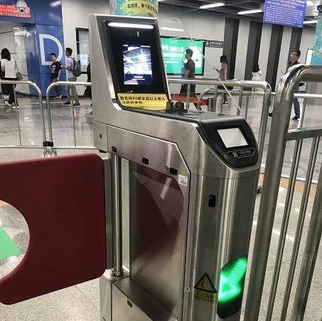 60岁老人可刷脸过闸?明日起,深圳地铁11号线试行
