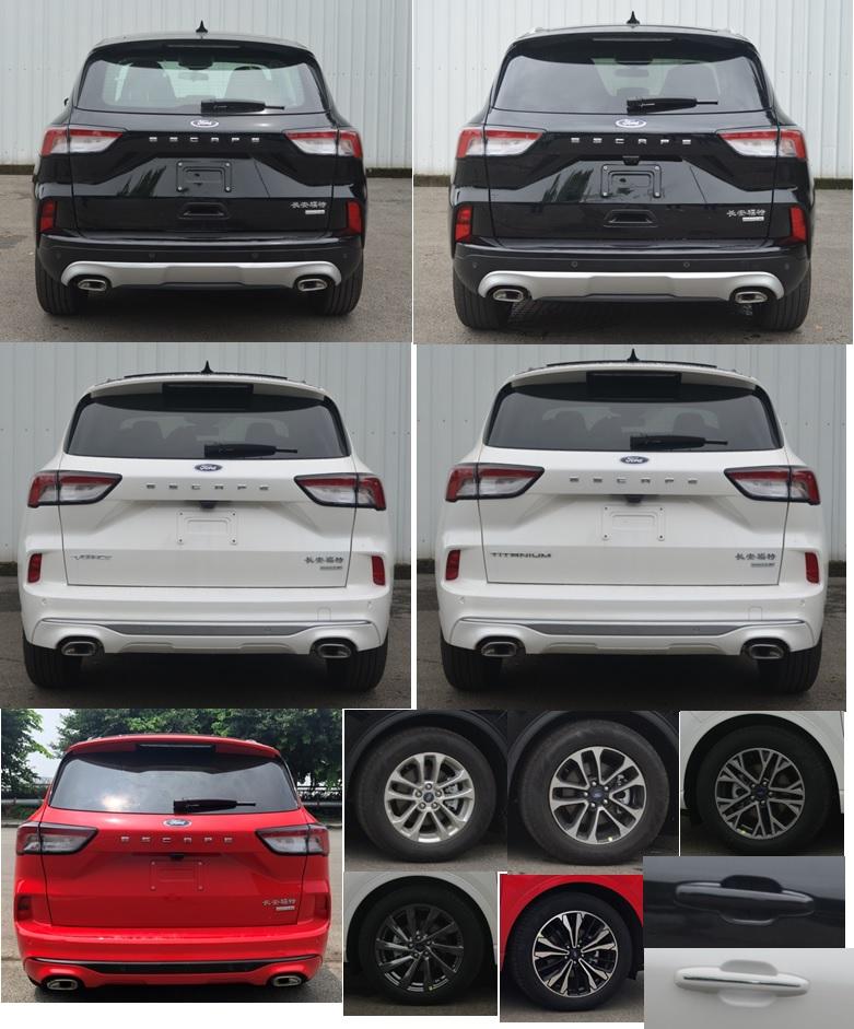 福特Escape申报信息曝光 搭1.5T三缸和2.0T发动机可选