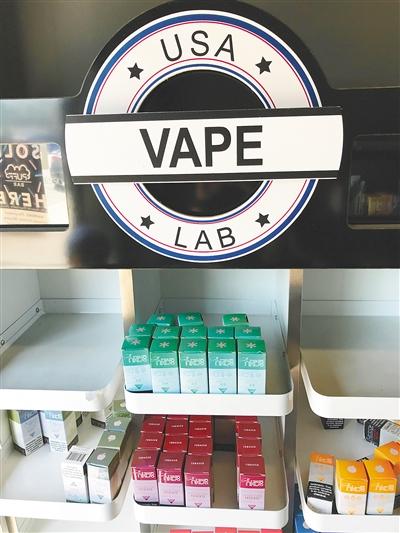 美研究发现薄荷味电子烟致癌物质超标