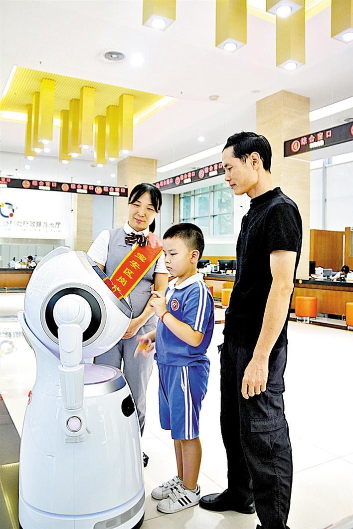 """宝安区首个政务服务机器人""""上岗"""""""