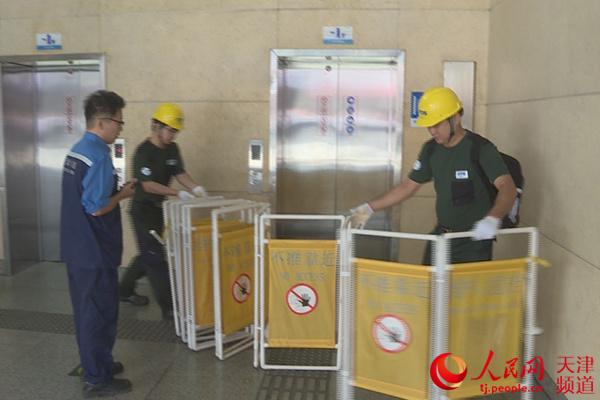 天津市河东区:将全面完善事故预警和应急救援预案