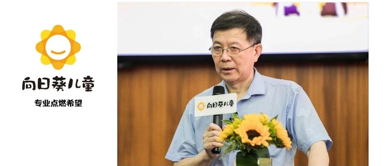 汤永民教授:对于儿童恶性肿瘤来说,早发现、早治疗尤为重要