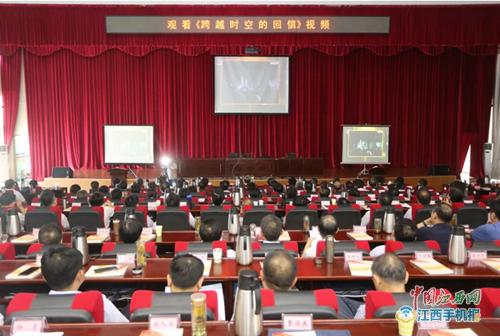 林彬杨带领读书班学员观看《跨越时空的回信》视频,参观主题教育展,大家深受感动和教育,一致表示今后要这样干