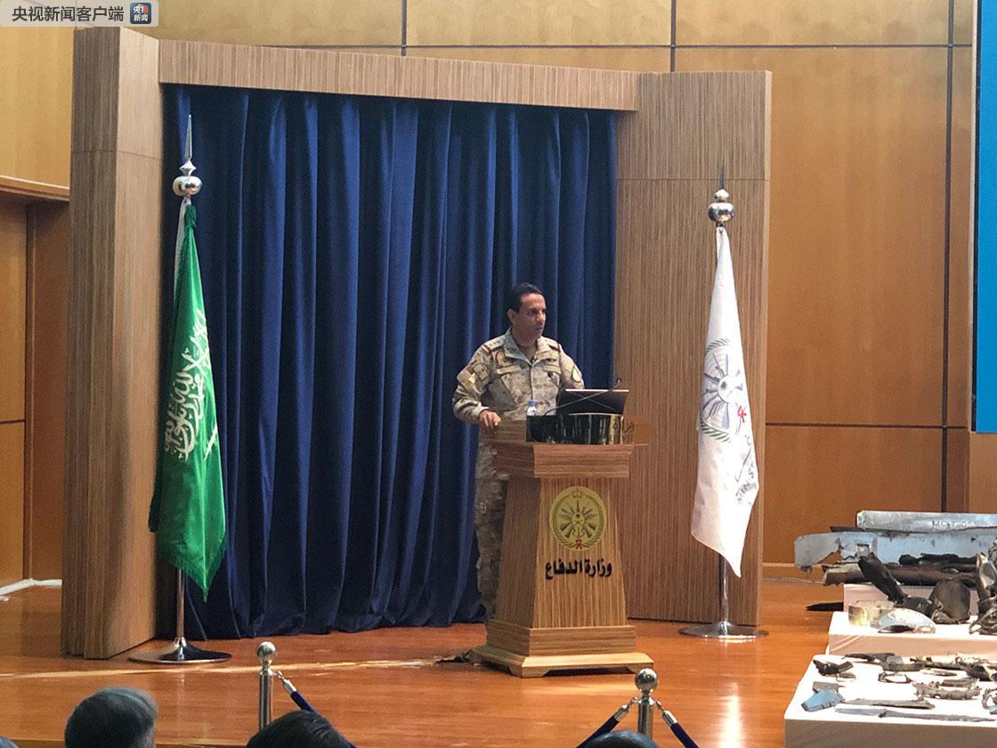沙特公布石油设施遇袭调查结果:有伊朗无人机导弹