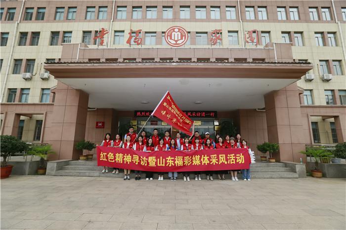 沂水县社会福利中心:2000万福彩公益金助力老人安享晚年