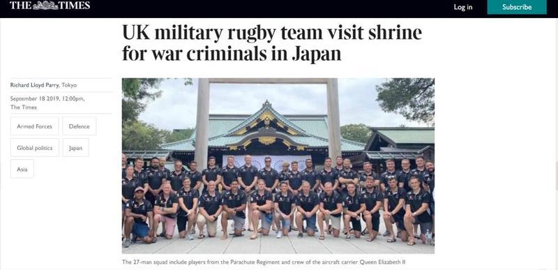 英军橄榄球队参拜靖国神社,遭英国驻日大使批评