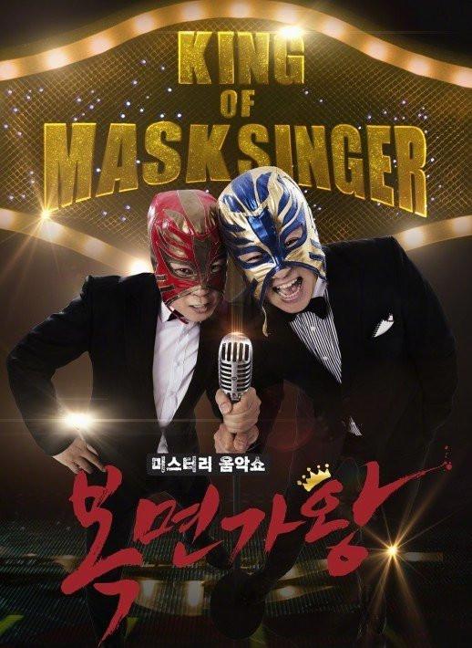 MBC起诉蒙面歌王 至今未受到该制作公司《蒙歌》收益结算