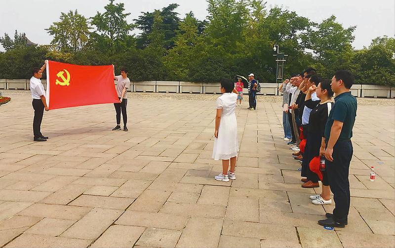 参观红色教育基地