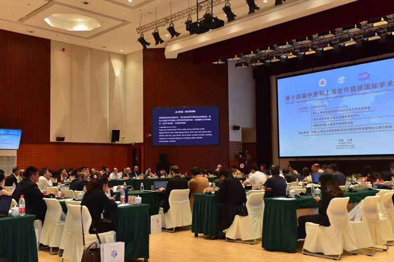 中亚与上海合作组织国际学术研讨会在沪举行:大数据反恐成上合反恐合作重要方向
