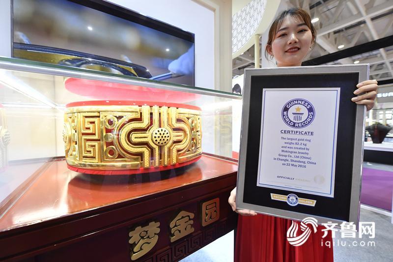 """82.2公斤的金戒指亮相 山东文博会五""""最""""给你好看"""