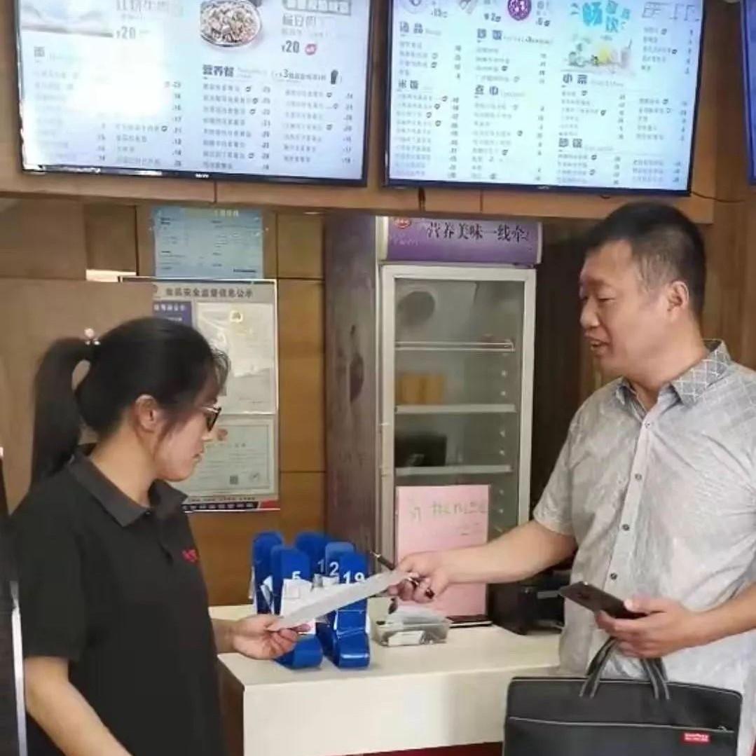 """【迎接森旅节专项整治""""曝光台""""】市区环城路边这些餐饮店,得长点心了…"""