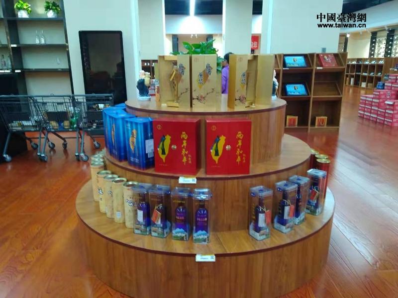辽宁营口易捷跨境商品展示交易中心试营业 台湾商品受青睐