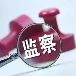 长沙市原副市长李晓宏因涉嫌受贿被逮捕