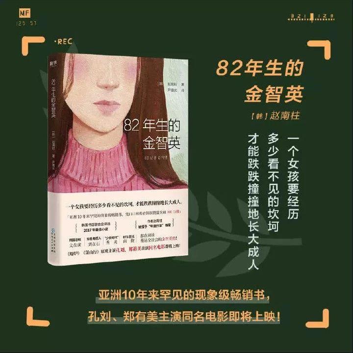 这本儒家教义下的女性刊物,为何会变成韩国网络暴力女爱豆的根源?