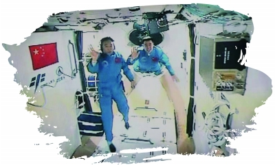 载人航天 中国行走太空