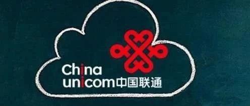 中国联通携号转网来了!手机就能办理,然而....