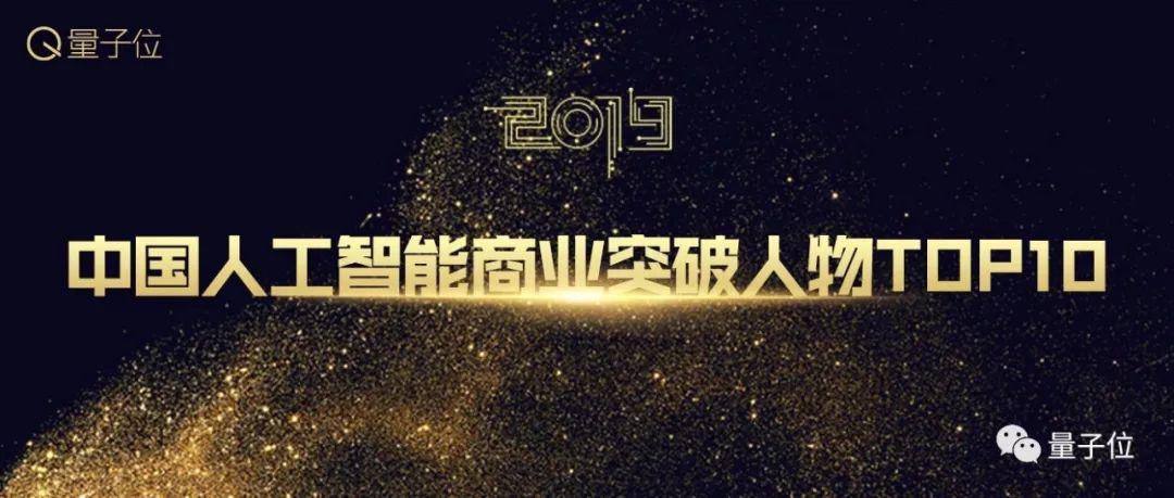 http://www.reviewcode.cn/rengongzhinen/76976.html