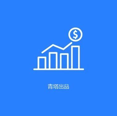 阳明交通大学来了!台湾阳明大学与交通大学宣布通过合并计划书