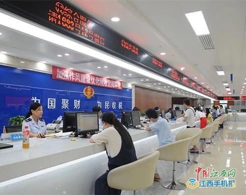 """萍乡推进""""五型""""税务机关建设 开创经济社会发展新局面"""